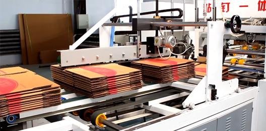 包装印刷定制