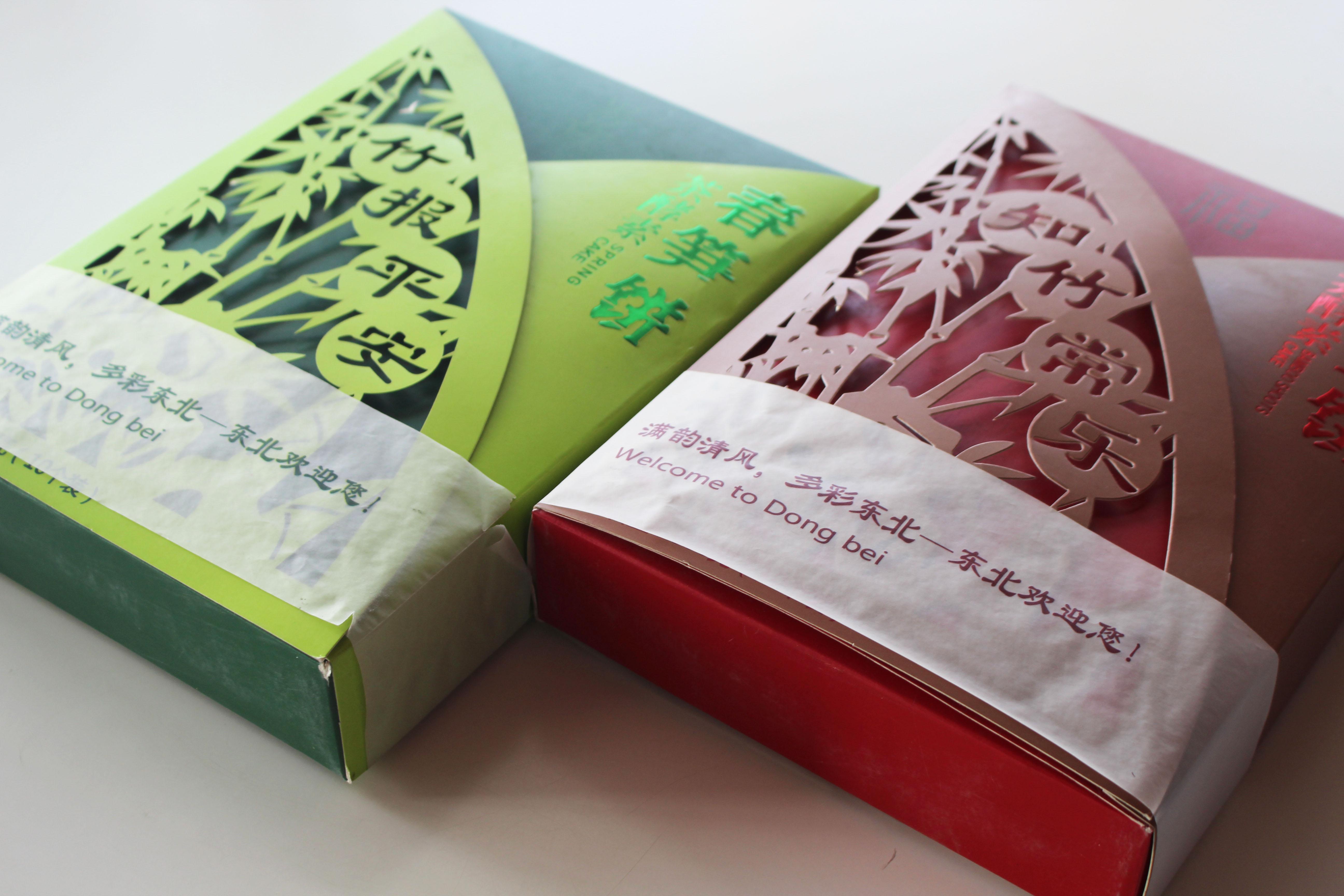 茶叶彩盒包装