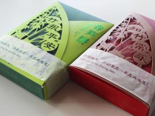 食品彩盒包装