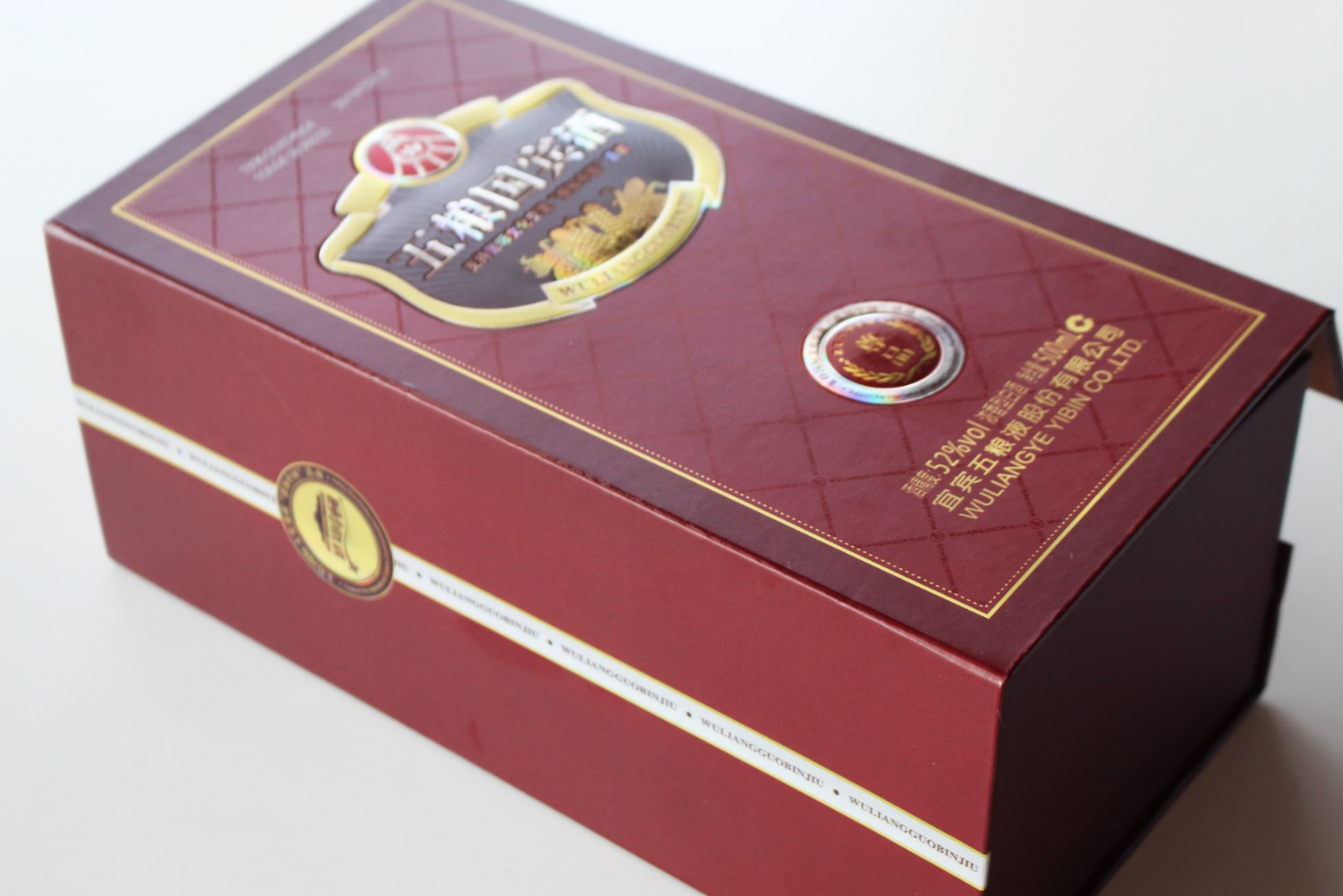 酒类精品盒包装