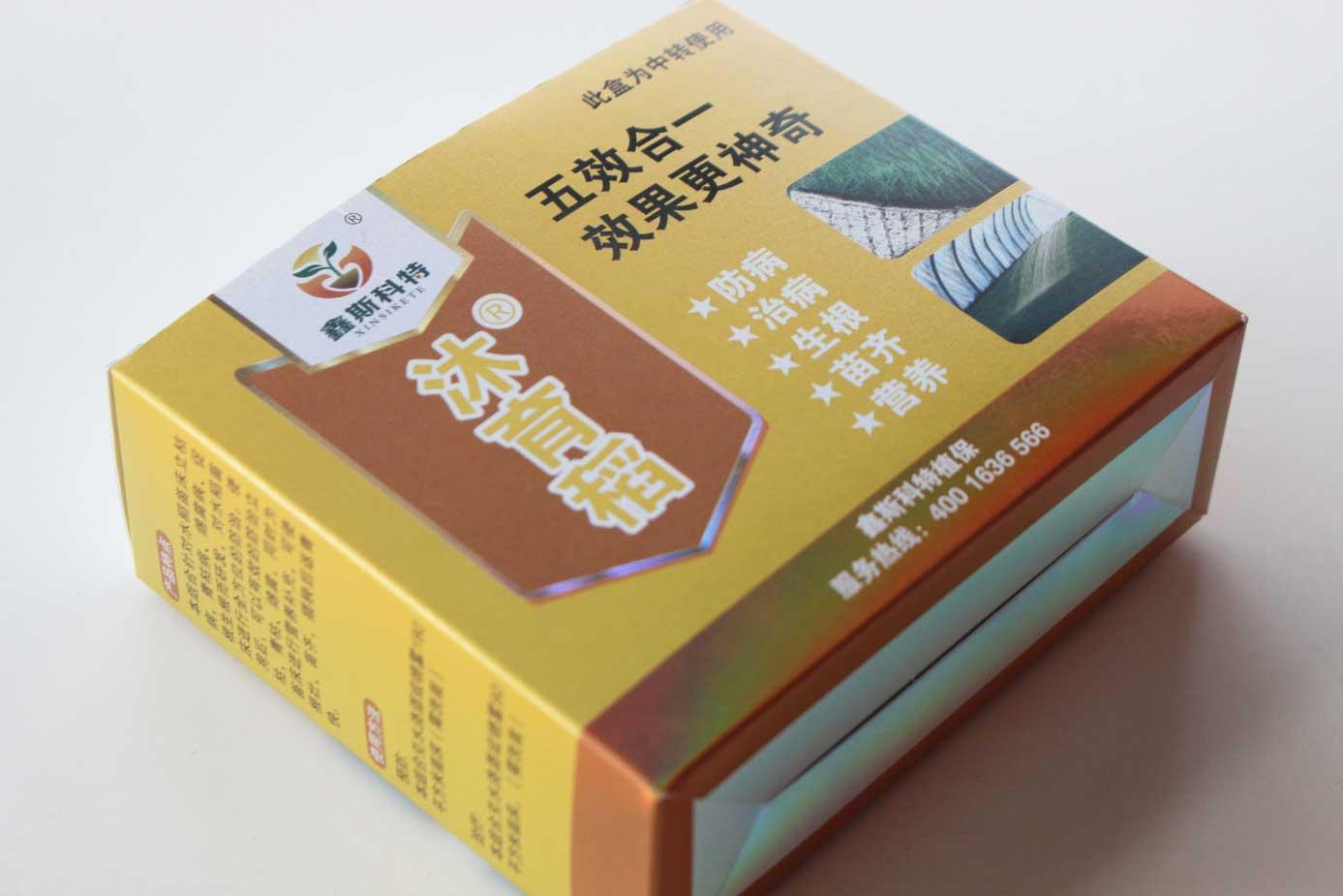 农资产品卡盒(彩盒)