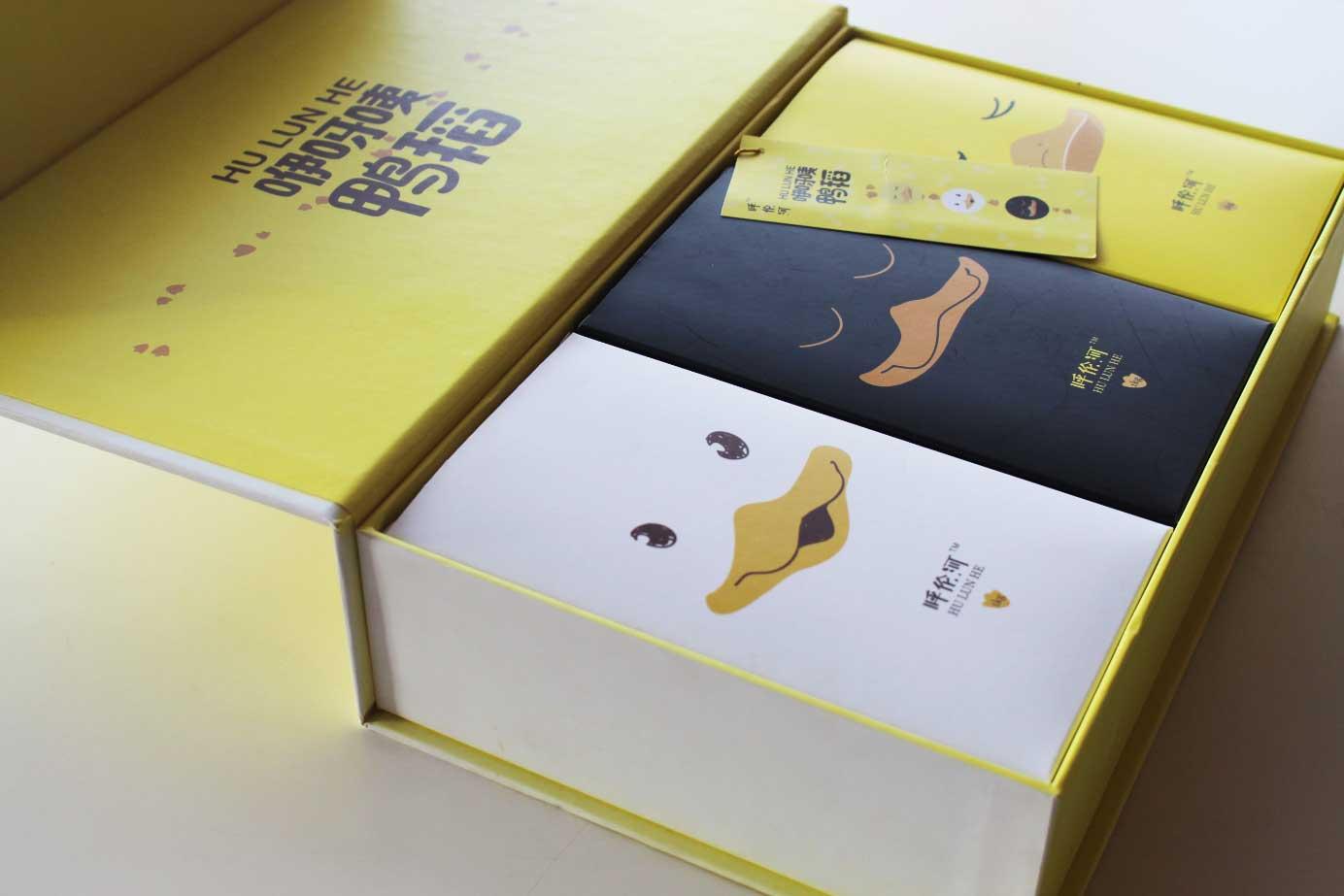 大米精品礼盒包装