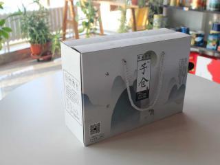 大米彩箱包装